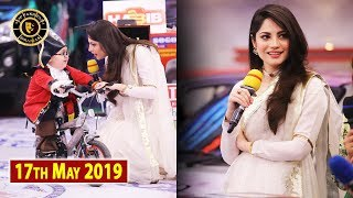 Jeeto Pakistan | Guest: Neelum Munir & Ahmed Shehzad | 17th May 2019