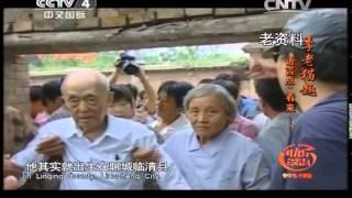 20140812 快乐汉语 季老猫趣 语言点:看来……