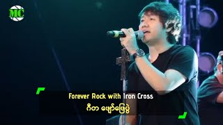 FOREVER ROCK WITH IRON CROSS - LIVE ROCK CONCERT