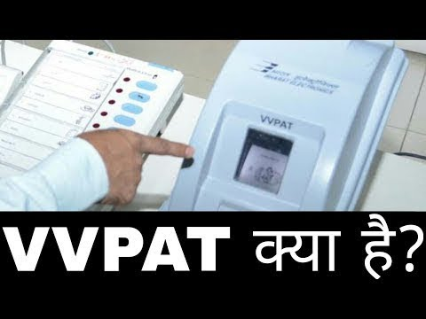 VVPAT Awareness Video Clip