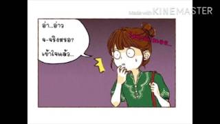 super secret webtoon - Free video search site - Findclip Net
