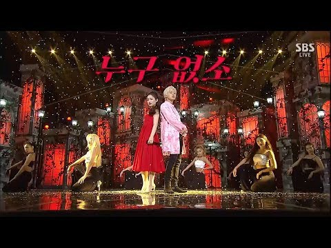 LEE HI - '누구 없소 (NO ONE) (Feat. B.I Of IKON)' 0602 SBS Inkigayo