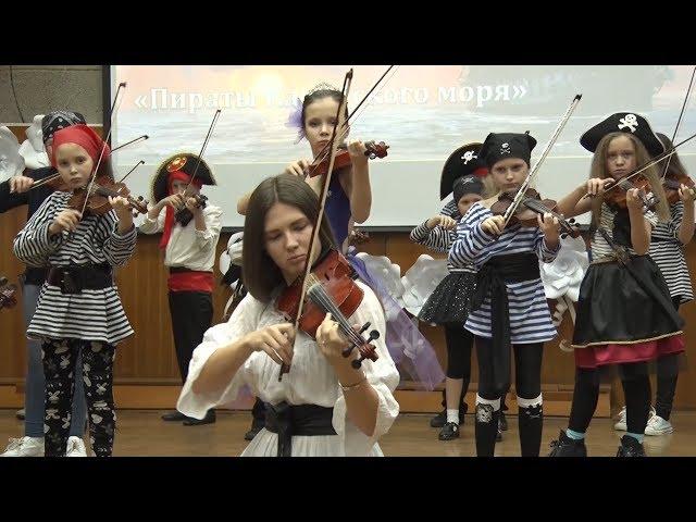 Гармония музыки, танца и живописи