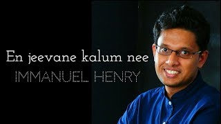 En jeevane kalum nee  Immanuel Henry | New Christian Malayalam Song |