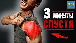 Интенсивная 3-х минутная тренировка плеч! (ПОПРОБУЙ СДЕЛАТЬ)