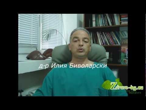 Линейка при понижено i.v. кръвно налягане