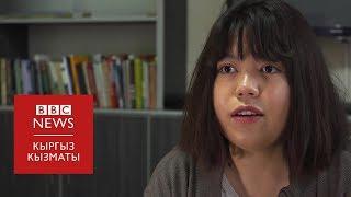 Зере: Ар бир сынды жеңил кабыл алам - BBC Kyrgyz