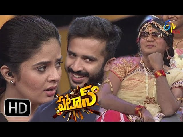 Patas – 22nd January 2018 – Full Episode | ETV Plus | Sreemukhi, Ravi