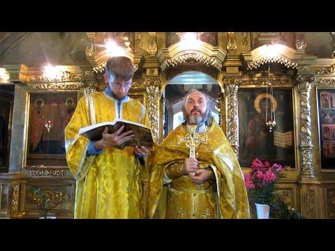 Православная церковь зависть