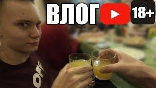 Friend's Birthday! (ДР)+ЗАГОРОДНЫЙ КОТТЕДЖ! Автодром!