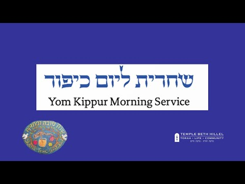 Yom Kippur Morning Services