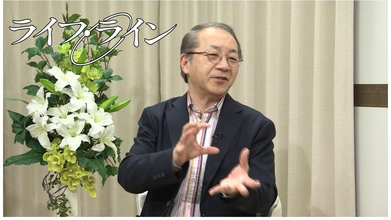 碓井真史さん「幸せをつかむための心理学」