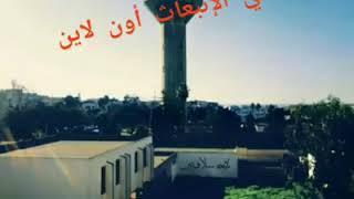 صور حي الانبعاث على إيقاعات الحسين السلاوي الله يرحمو