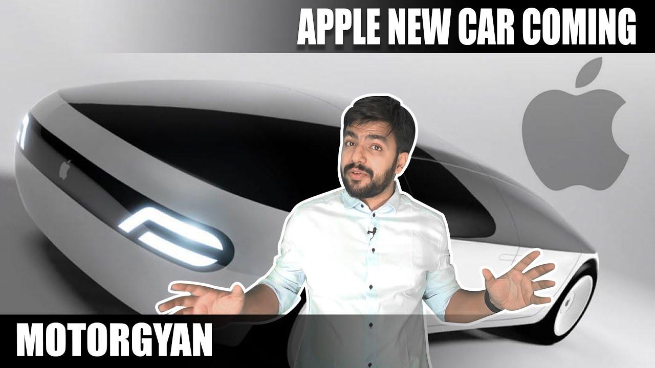 Motoroctane Youtube Video - Apple to launch a CAR! - Hindi | MotorOctane