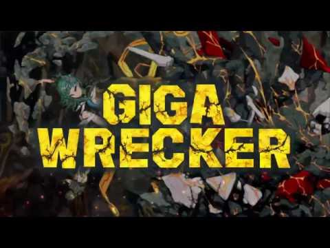 Giga Wrecker - Announcement Trailer thumbnail
