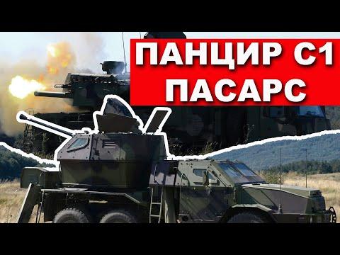 Ministar odbrane Aleksandar Vulin i zamenik načelnika Generalštaba Vojske Srbije general-major Petar Cvetković prisustvovali su gađanju ciljeva iz artiljerijsko-raketnih sistema PASARS i Pancir S1, koje su izveli pripadnici Trećeg raketnog…
