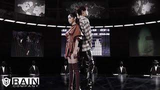 RAIN (비) - WHY DON'T WE (Feat. 청하 (CHUNG HA)) Concept Teaser 2