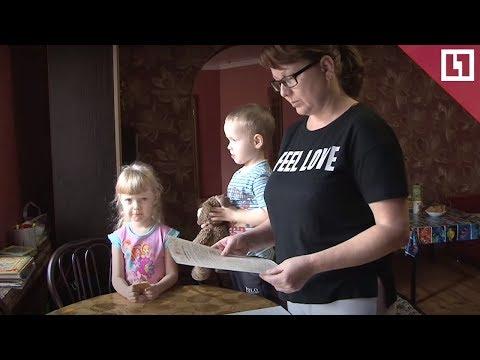 Семью с тремя детьми выгоняют из дома