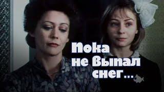 Мелодрама «Пока не выпал снег», Одесская киностудия, 1984