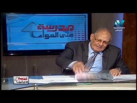 رياضة 3 ثانوي ( جبر و هندسة فراغية ) أ شعبان عبد الرازق 02-07-2019