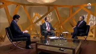 México Social - El proyecto del presupuesto 2018