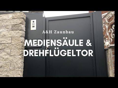 A&H MEDIENSÄULE & DREHFLÜGELTOR: MONTAGE // TOR MIT BRIEFKASTEN, KLINGEL & KAMERA // A&H Zaunbau