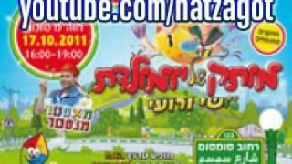 Спектакль для детей в Израиле билеты Kacca Bravo