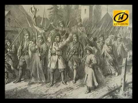 «Восстание: 1863-1864 годы»: выставка гравюр, Минск