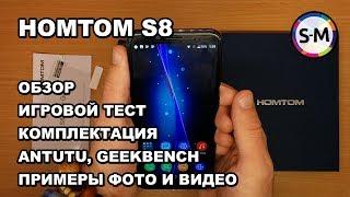 Смартфон HOMTOM S8 Black от компании Cthp - видео 3