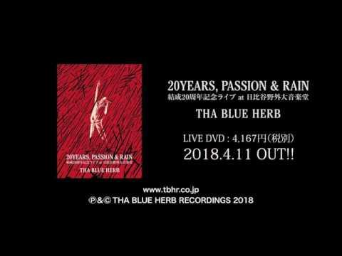 20YEARS, PASSION & RAIN / THA BLUE HERB 1-17 - FarEastSkateNetwork