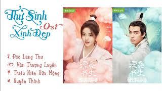 [PLAYLIST] Nhạc Phim Thư Sinh Xinh Đẹp OST (漂亮书生) - Cúc Tịnh Y x Tống Uy Long
