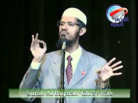 مناظرة بين الدكتور ذاكر نايك والدكتور ويليام كامبل بعنوان القرآن والإنجيل في ضوء العلم