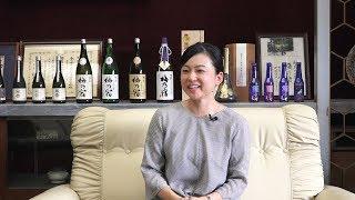 梅乃宿酒造株式会社