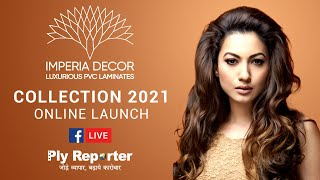 LIVE | Online Launch of Imperia Decor PVC Laminates Catalogue with GAUAHAR KHAN | Ply Reporter