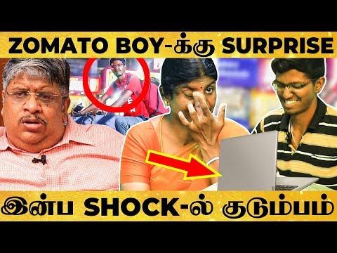 Delivery Boy-க்கு Anand Srinivasan கொடுத்த Shocking Surprise..
