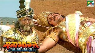 कर्ण की महानता पे रो पड़े शकुनि मामा | महाभारत (Mahabharat) | B R Chopra | Pen Bhakti - Download this Video in MP3, M4A, WEBM, MP4, 3GP
