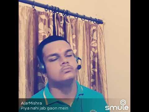 My 24th song Piya Nahin Jab Gaon Mein.