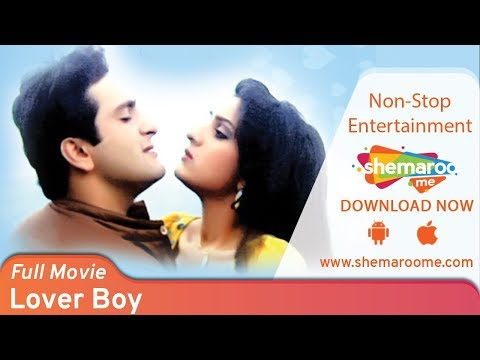 Lover Boy (1985) (HD) Rajiv Kapoor | Meenakshi Sheshadri | Tanuja - 80's Hindi Movie