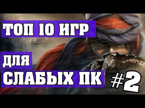 Герои меча и магии 5 скачать торрент онлайн