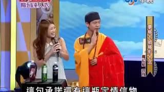 阿飛-達人總動員-第7/14集-夢移大師20130105
