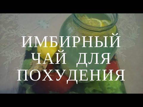 Отзывы о похудении в сибирском здоровье