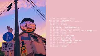 Japanese Indie Rock Songs I Think You Should Listen At Least Once/playlist