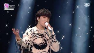강승윤(KANG SEUNG YOON) - '아이야 (IYAH)' 0411 SBS Inkigayo