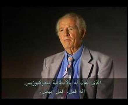 حاي زوارتس يتحدث عن الحياة في معسكر لاعتقال اليهود في ليبيا.