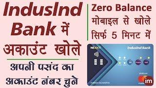 How to open indusind bank account online in Hindi - इंडसइंड बैंक में ऑनलाइन अकाउंट खोलने का प्रोसेस - Download this Video in MP3, M4A, WEBM, MP4, 3GP
