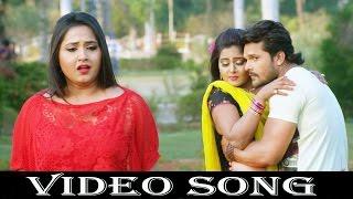 HD Sad Song || Full Video Song || Khesari Lal Yadav || Dabang Aashiq || Bhojpuri Songs 2016