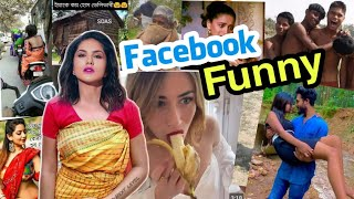 Facebook Assamese Full Funny Photos ||#Assamese_Funny_Video || TRBA ENTERTAINMENT