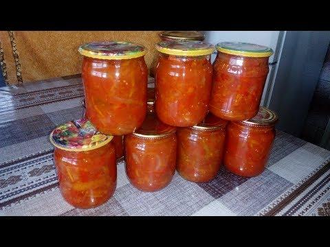 Самый Вкусный  Лечо с Перцем Морковкой и Луком . Простой в Приготовлении !!!