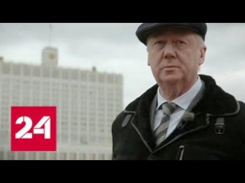 Чубайс уточнил разницу между работой на государство и страну - Россия 24