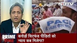 Prime Time With Ravish, Feb 07, 2019 | When Will Government Act Against Illegal Chit Fund Companies?